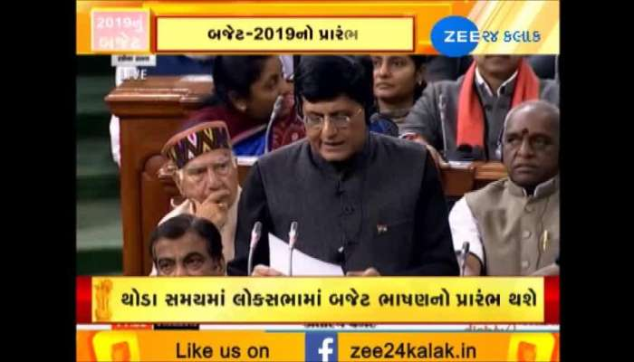 Budget 2019 : highlights of union budget of india 2019