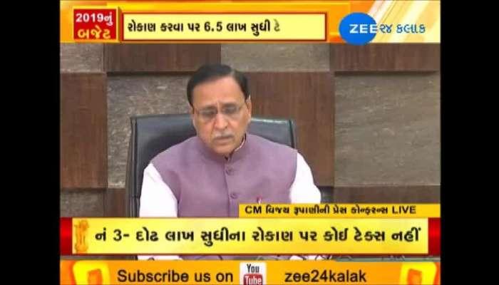 budget 2019 : gujarat chief minister vijay rupani opinion