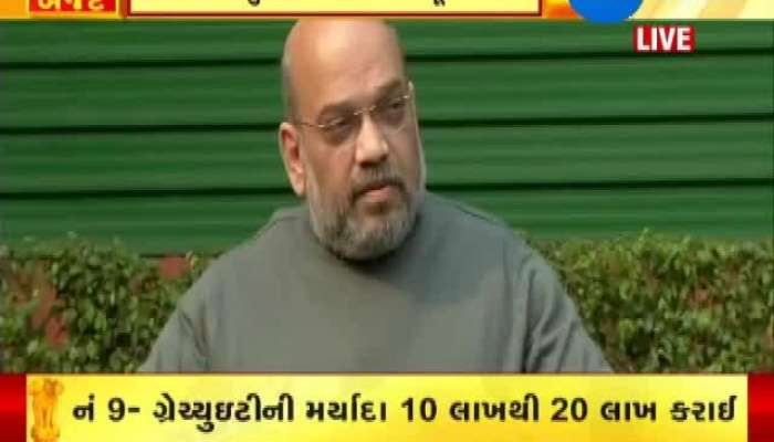 budget 2019: BJP President Amit Shah says budget 2019 dedicate for New India