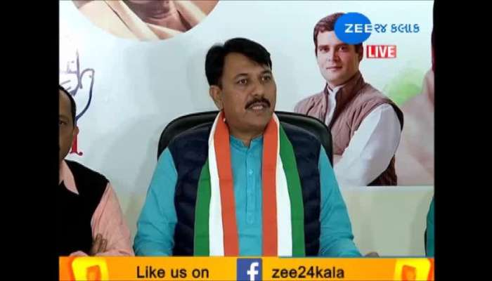 budget 2019: Gujarat Congress President Amit chavda statement about budget