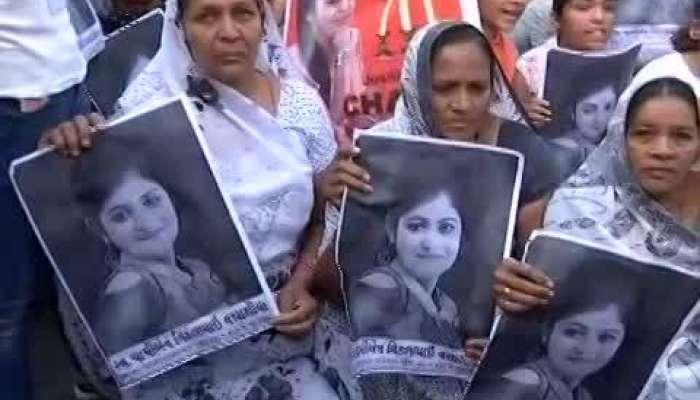 Rajkot Students protest for death of charmi waghasiya