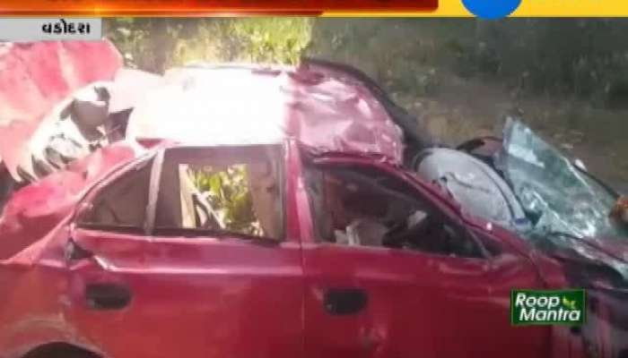 Car Plunges from Bridge in River