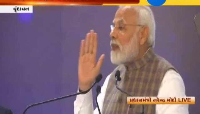 PM Modi addresses people in Vrindavan