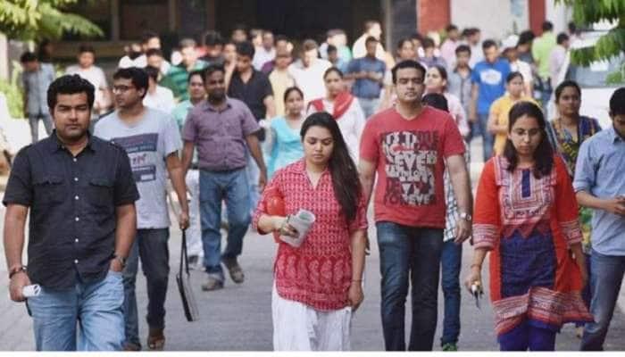 UPSCમાં નિષ્ફળ ઉમેદવારો માટે ખુશખબરી: સરકાર આપશે નોકરી, જાણો કઇ રીતે