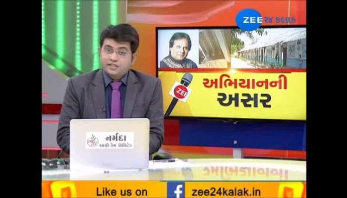 Zee School Abhiyan Effect