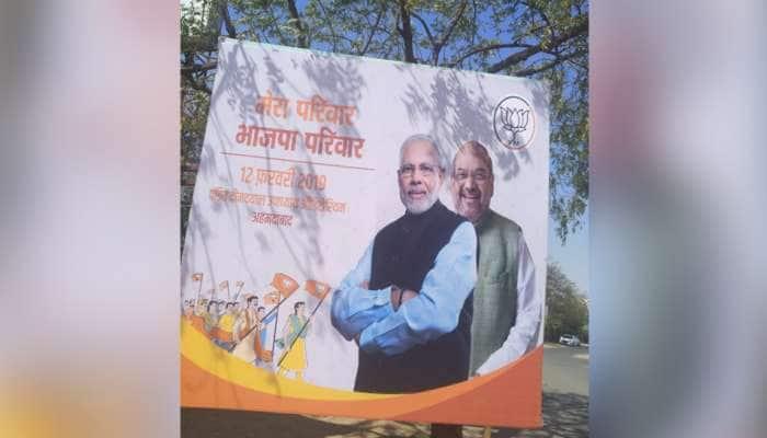 લોકસભા ચૂંટણી 2019: અમિત શાહ આવશે ગુજરાત, ચૂંટણીનો કરશે શંખનાદ