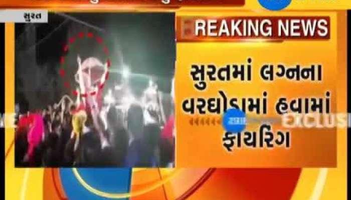 Groom opens celebratory fire, video goes viral in surat