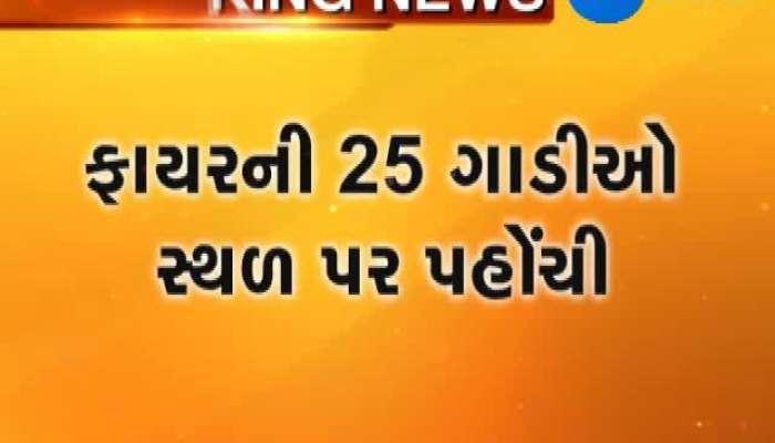 9 Dead and 25 rescude in Delhi hotel fire
