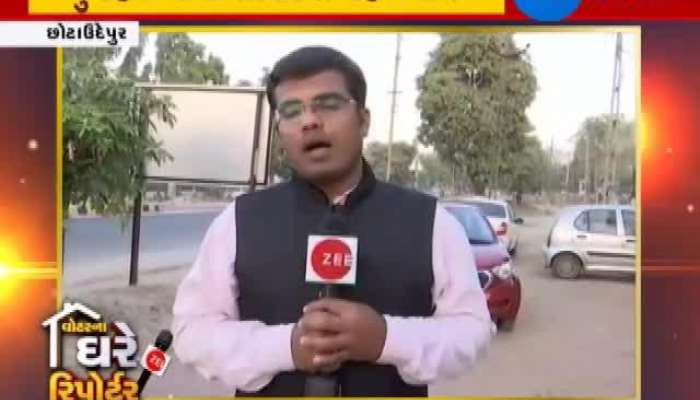 Reporter on Voters home at Chota Udepur