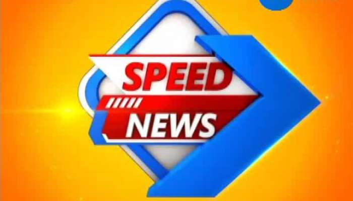 Top News Stories 14-02-2019 Morning