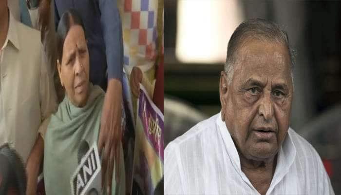મુલાયમના PM મોદી વિશેના નિવેદનથી રાજકીય ભૂકંપ, રાબડીદેવીએ આપ્યું આઘાતજનક નિવેદન