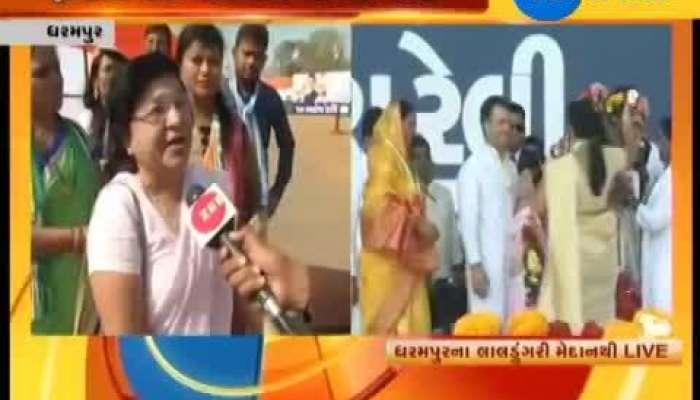 Dharampur : Kashimaraben Munshi who kissed Rahul Gandhi exclusively talked with Zee 24 Kalak