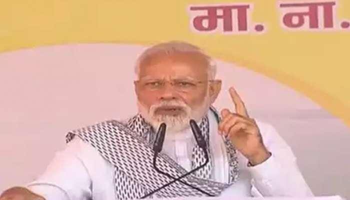 દેશનાં એકે-એક આંસુનો જવાબ લેવામાં આવશે: PMનો ધુલેમાં હુંકાર
