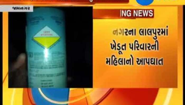 Jamnagar: Woman of Farmer Family suicide due to crop failure