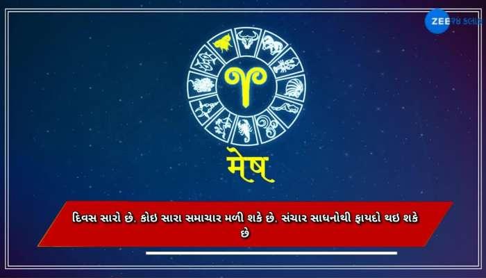Daily Horoscope 18 February 2019