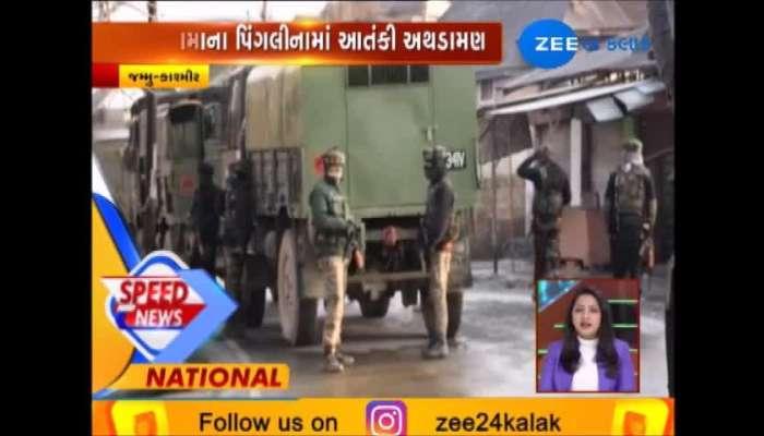 Gujarati latest News Video : watch Speed News