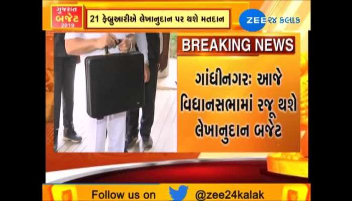 Gujarat Budget 2019 Nitin Patel, First 1 Hour for qustions