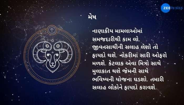 Daily horoscope 21 february 2019