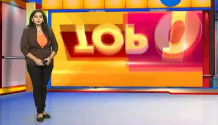 Watch Top 25 news only on Zee 24 Kalak