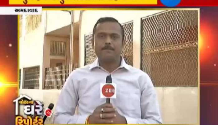 Voter na Ghare Reporter at Vatva