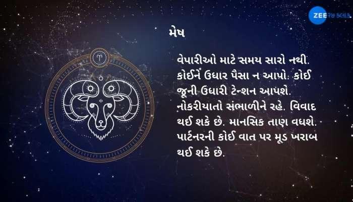 Daily horoscope 23 February 2019
