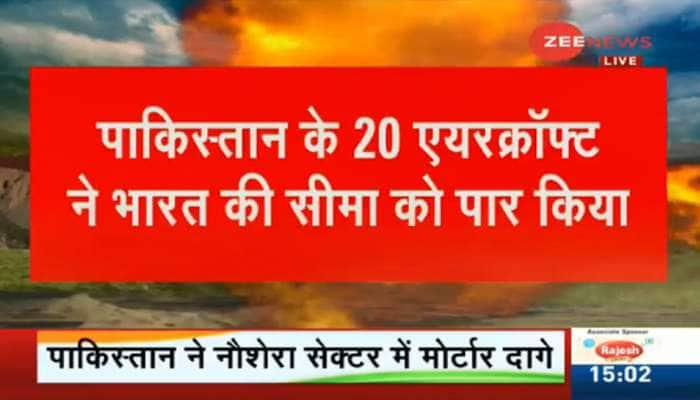 3 નહીં પરંતુ 20 PAK વિમાનો ઘૂસ્યા હતા ભારતમાં, લેઝર ગાઈડેડ બોમ્બનો કર્યો હતો ઉપયોગ-સૂત્ર