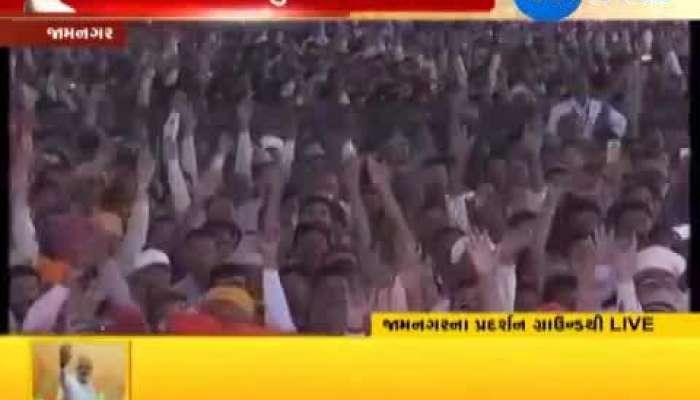 PM Narendra Modi addressed Public meeting in Jamnagar
