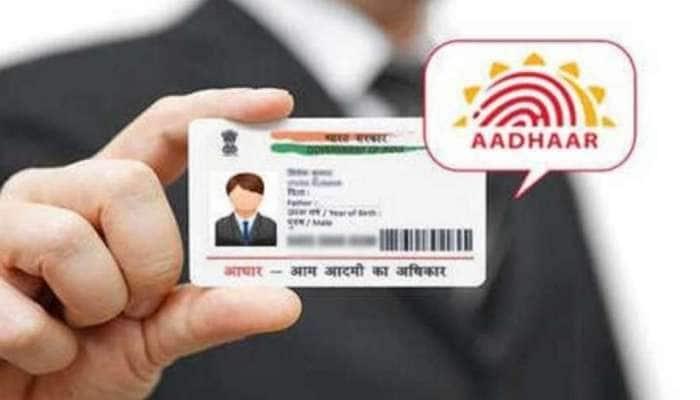 AADHAAR વડે વરિફિકેશન પર હવે લાગશે ચાર્જ, UIDAI એ જાહેર કર્યા નિર્દેશ