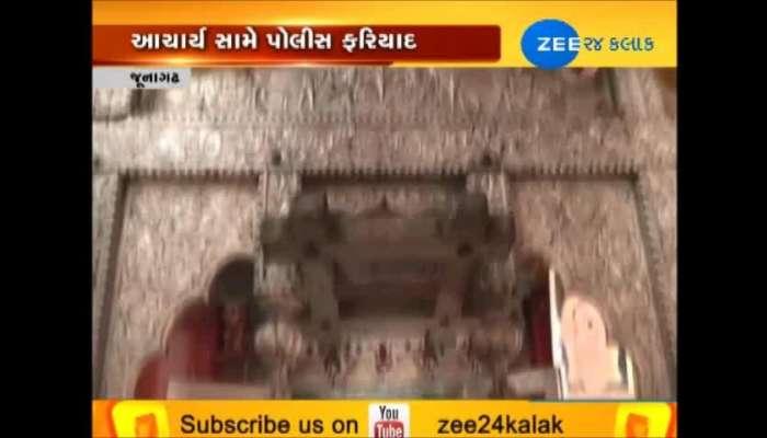 Tirupati Temple Dispute In Gujarat