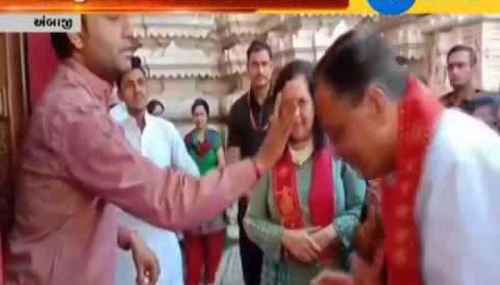Ambaji : MP Governor Anandiben Patel take blessing of Maa Amba at Ambaji Temple