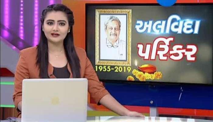 Nation Mourn on death of Manohar Parrikar