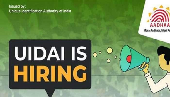 Aadhaar સેવા કેંદ્વના 'સેન્ટર મેનેજર' બનો, 53 શહેરોમાં છે 114 વેકેન્સી, અહીં કરો અરજી