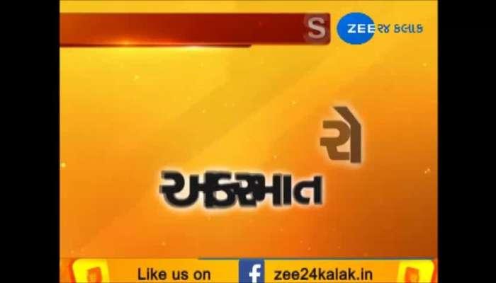 Porbandar 4 Pilgrims Died In Accident Near Rajasthan