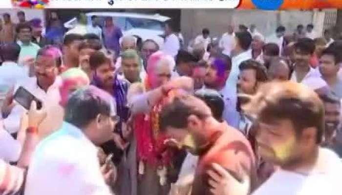 Gujarat Politicians Celebrated Holi