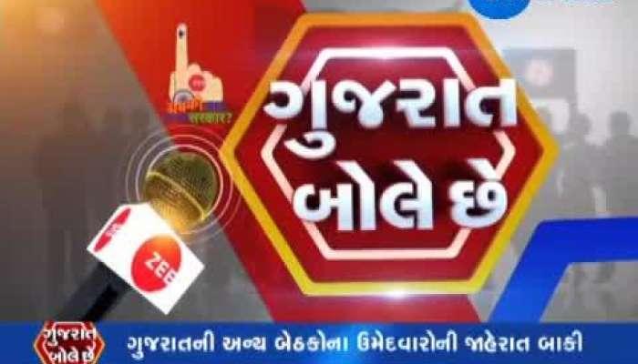 Gujarat Bole Che_ Loksabha Election 2019