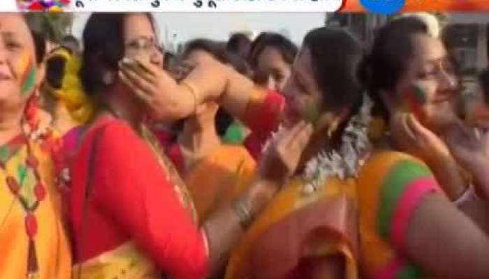 Bharuch: Bengali society celebrated Holi In Traditional Way