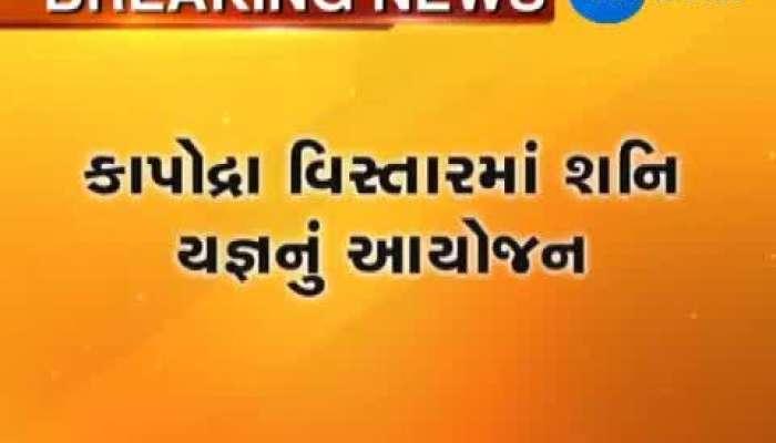 LS Poll 2019: Shani Yagna Organised For Win Of PM Modi At Kapodra Of Surat