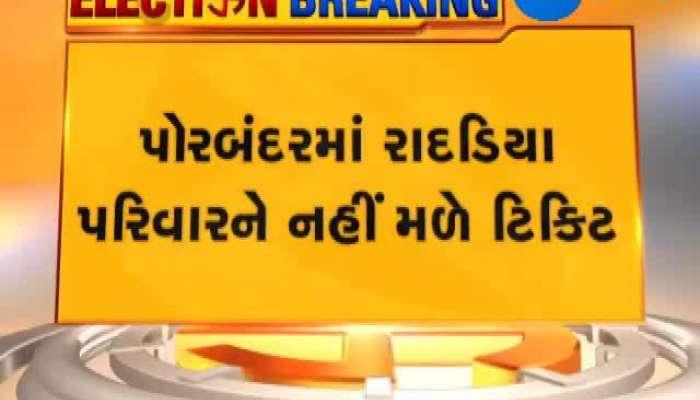 BJP Discusses on 5 LS Seats