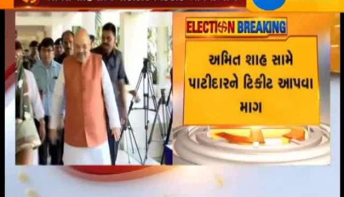 Congress in Trouble on Gandhinagar Seat