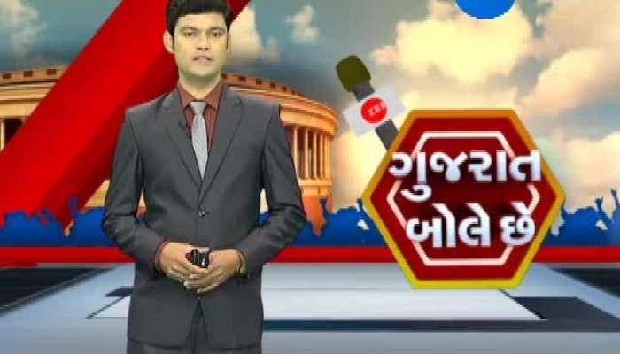 Gujarat Bole Che on LS Election