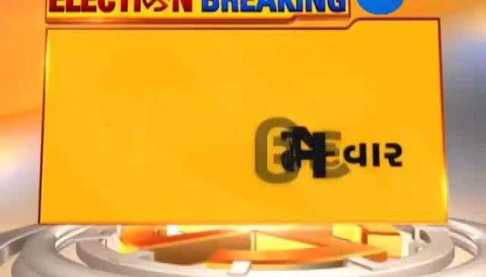 Pravin Togadia declares Gujarat Candidate name