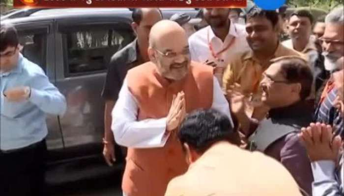 Today BJP National President Amit Shah Arrive In Ahmedabad