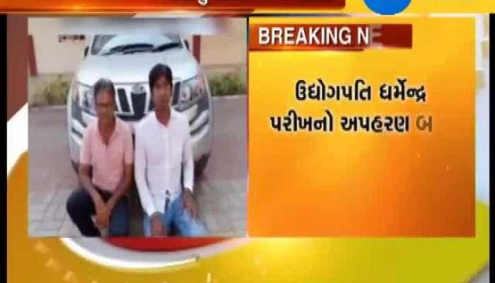 Ahmedabad's Businessman Got Kidnepped From Vadodara