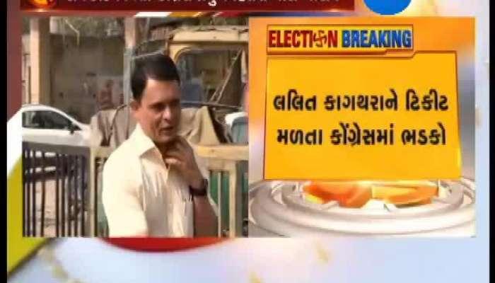 Rajkot District Congress President Hitesh Vora Got Offended For Not Getting Ticket For Loksabha Election 2019