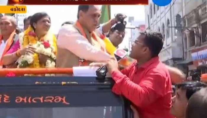 Vadodara CM Vijay Rupani Took Part In Road Show Of BJP