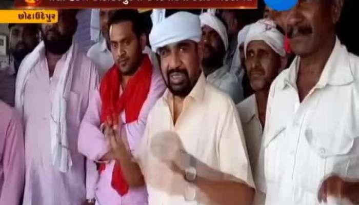Chhotaudaipur BTP Leader Got Detained