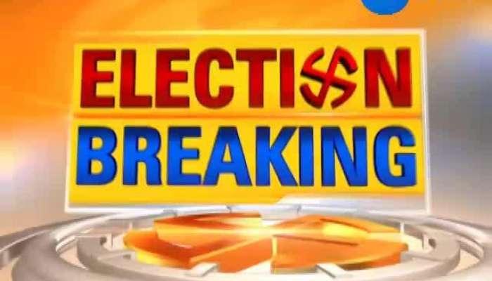 PM Narendra Modi Will Make Roadshow In Varanasi On April 25 And File Nomination