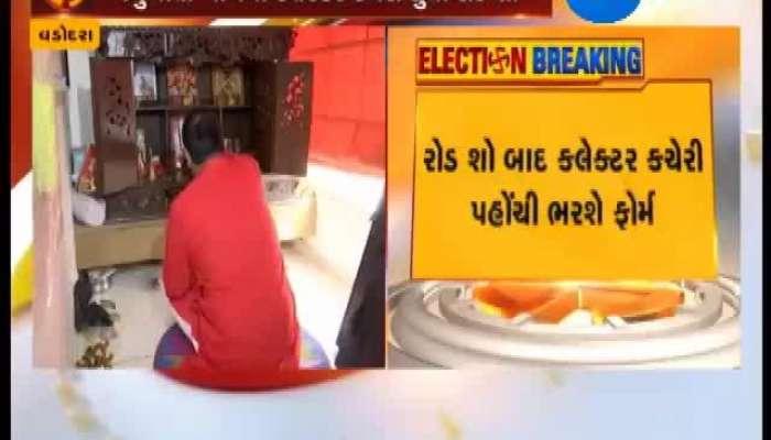 Vadodara Congress Candidate Prashant Patel's Road Show