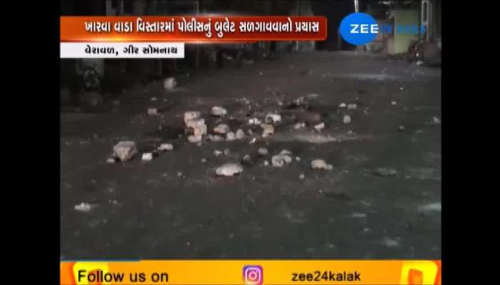 Clash between local and police in Gir somnath