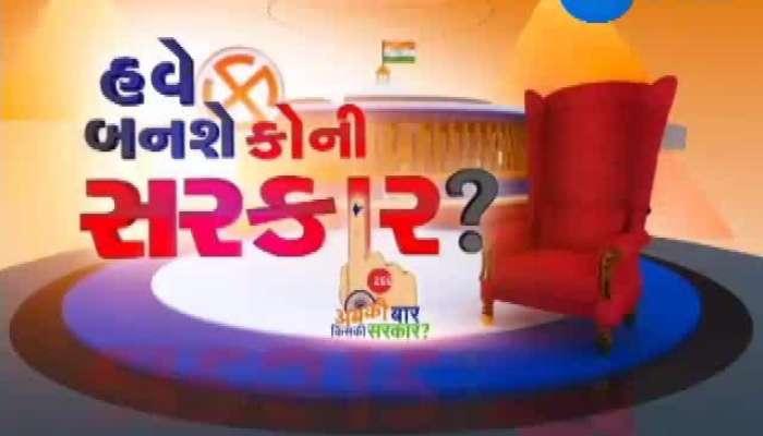 Loksabha Election 2019 Congress Decided To Give Bhavanagar Ticket To Manahar Patel